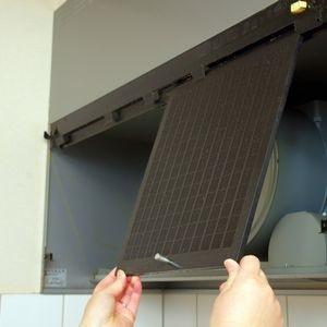 藤沢市の換気扇クリーニング|ハウスエイト