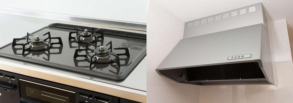 キッチン/換気扇 Aセット