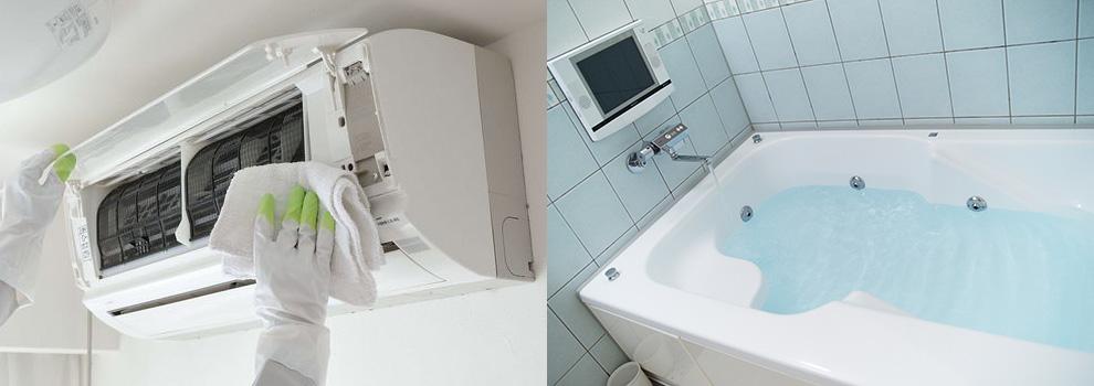 エアコン/浴室 Cセット